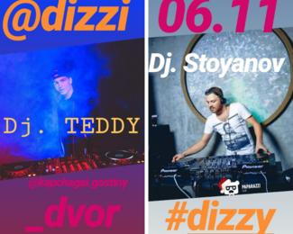 «Гостиный двор» запускает серию вечеринок от Dizzy!