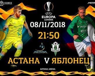 «Спорт-бар 1:0» проводит прямую трансляцию Лиги Европы!