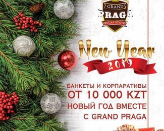 Новогодние корпоративы в ресторане Grand Praga