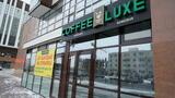 Coffee luxe Coffee luxe Нур-Султан (Астана) фото