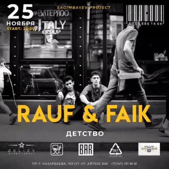 Rauf&Faik в Barcode