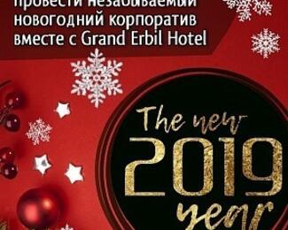 Проведите незабываемый новогодний корпоратив в Grand ERBIL Hotel