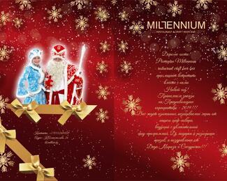 Ресторан Millennium Restaurant & Craft Beer Bar приглашает встретить вместе с нами Новый год!