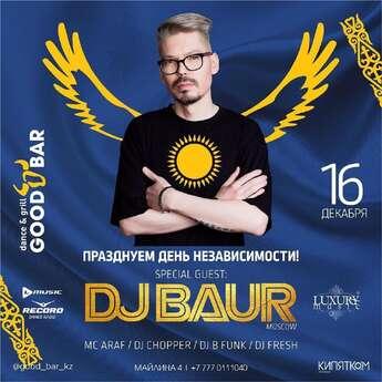 DJ BAUR в Good bar