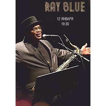 Ray Blue на сцене «Музкафе»