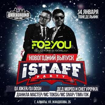 iSTAFF PARTY НОВОГОДНИЙ ВЫПУСК