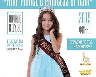 Детский конкурс красоты в Astana Plaza