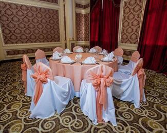Банкетный зал «Шанырак» приглашает гостей