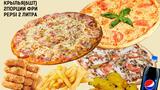 Вкусная пицца Вкусная пицца Нур-Султан (Астана) фото