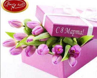 Almaty Hall поздравляет с 8 Марта всех женщин!