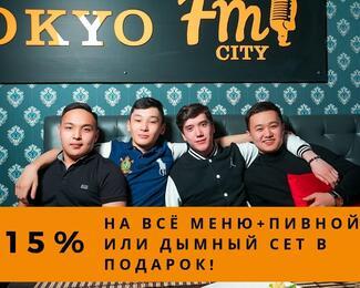 Девичники и мальчишники в FM City