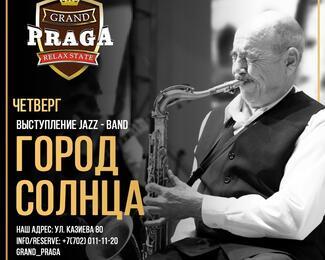Вечер джаза в Grand Praga