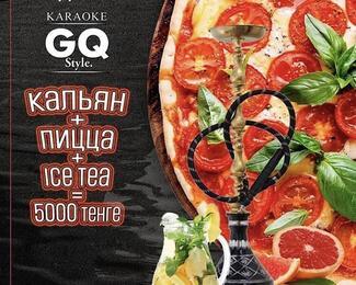 Акции от GQ Style!