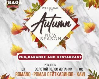 Grand Praga открывает осенний сезон!