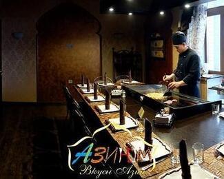 Японская кухня в кафе «Азиюм»!