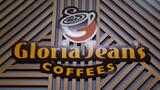 Gloria Jean's Coffees Gloria Jean's Coffees Нур-Султан (Астана) фото