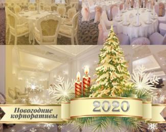 Сказочные новогодние корпоративы с Triumph hall