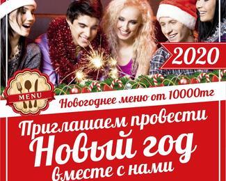 Новогодние корпоративы в ресторане «Султан Бейбарыс»