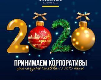 Новогодние корпоративы в банкетном зале Farabi !