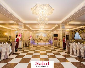Новогодние корпоративы и скидки на банкеты в ресторанном комплексе Sahil!