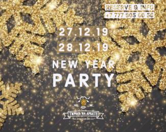 Новогодняя вечеринка в Tirol на Арбате!