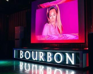Ресторанный комплекс Bourbon приглашает провести выходные!