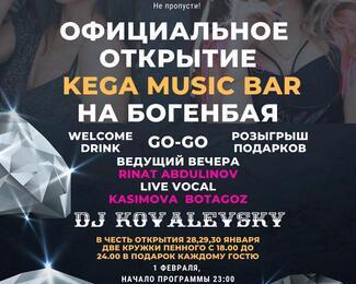 Грандиозный вечер в честь открытия KEGA MUSIC BAR! ⠀