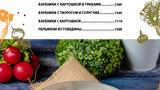 Форт Верный  Форт Верный Алматы фото