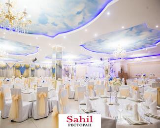 Акции от ресторанного комплекса Sahil!