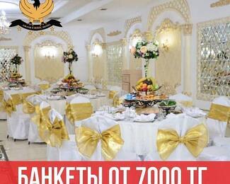 Банкеты от 7000 тенге в Grand Erbil Hotel