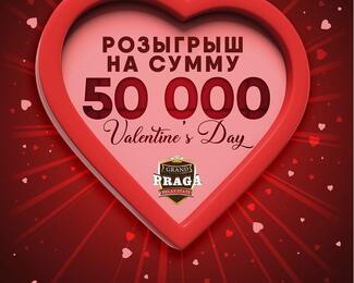 #РОЗЫГРЫШ С ПРИЗОВЫМ ФОНДОМ 50 000 тенге в Grand Praga!