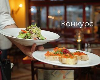 Ресторан Vmeste дарит депозит 50 000 тенге!