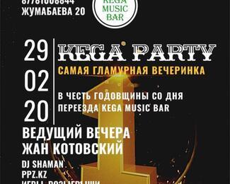 Самая гламурная вечеринка Kega party!
