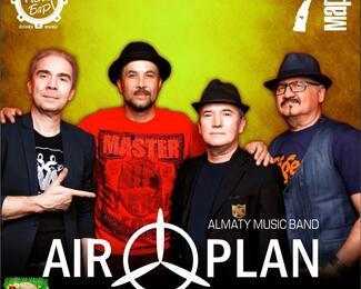 7 марта @aeroplane_band в «Нашем Баре»!