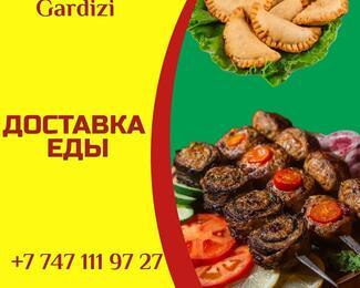 В кафе Gardizi работает доставка!