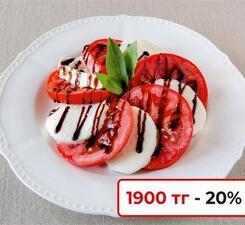 """Итальянский классический салат """"Caprese"""