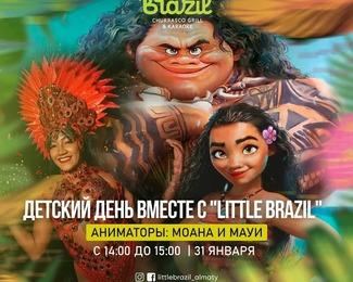 Детский мастер-класс 🥳 Флешмоб с бразильскими дивами 💃