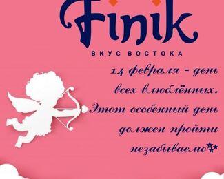 «Finik — вкус Востока» ждёт вас 14 февраля