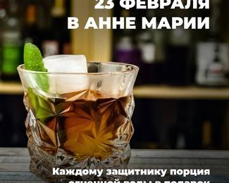 Празднуем 23 февраля в греческом стиле! 🔱