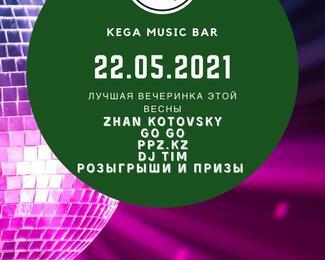 Лучшая вечеринка в KEGA MUSIC BAR!