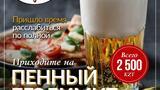 VELLUTO VELLUTO Нур-Султан (Астана) фото