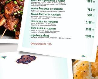 В ресторане «Ачичук» новинки от шеф-повара!