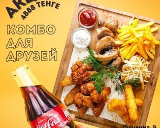 Акции на доставку от ресторана Ачичук!