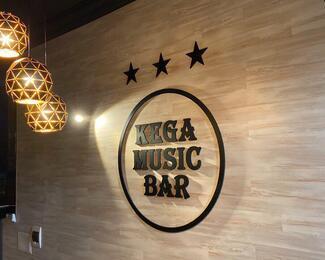 25 сентября в KEGA MUSIC BAR!
